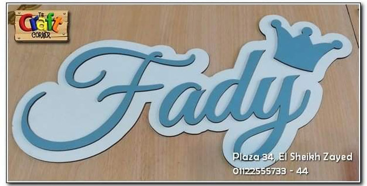Personalized wooden name wall art