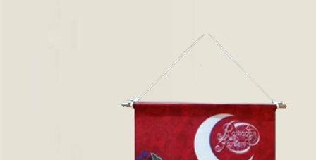 Ramadan Kareem Canvas