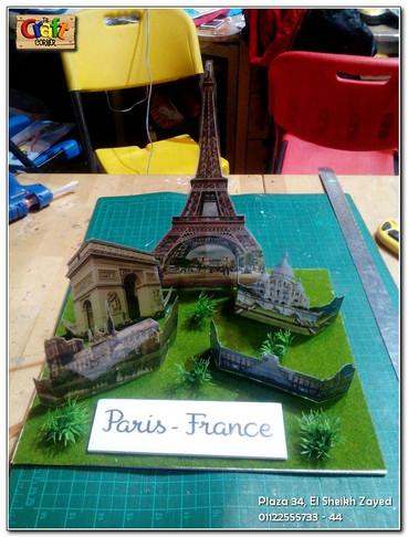Paris project (1119)