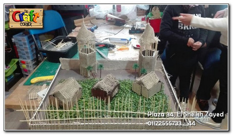 wood farm project (1111)