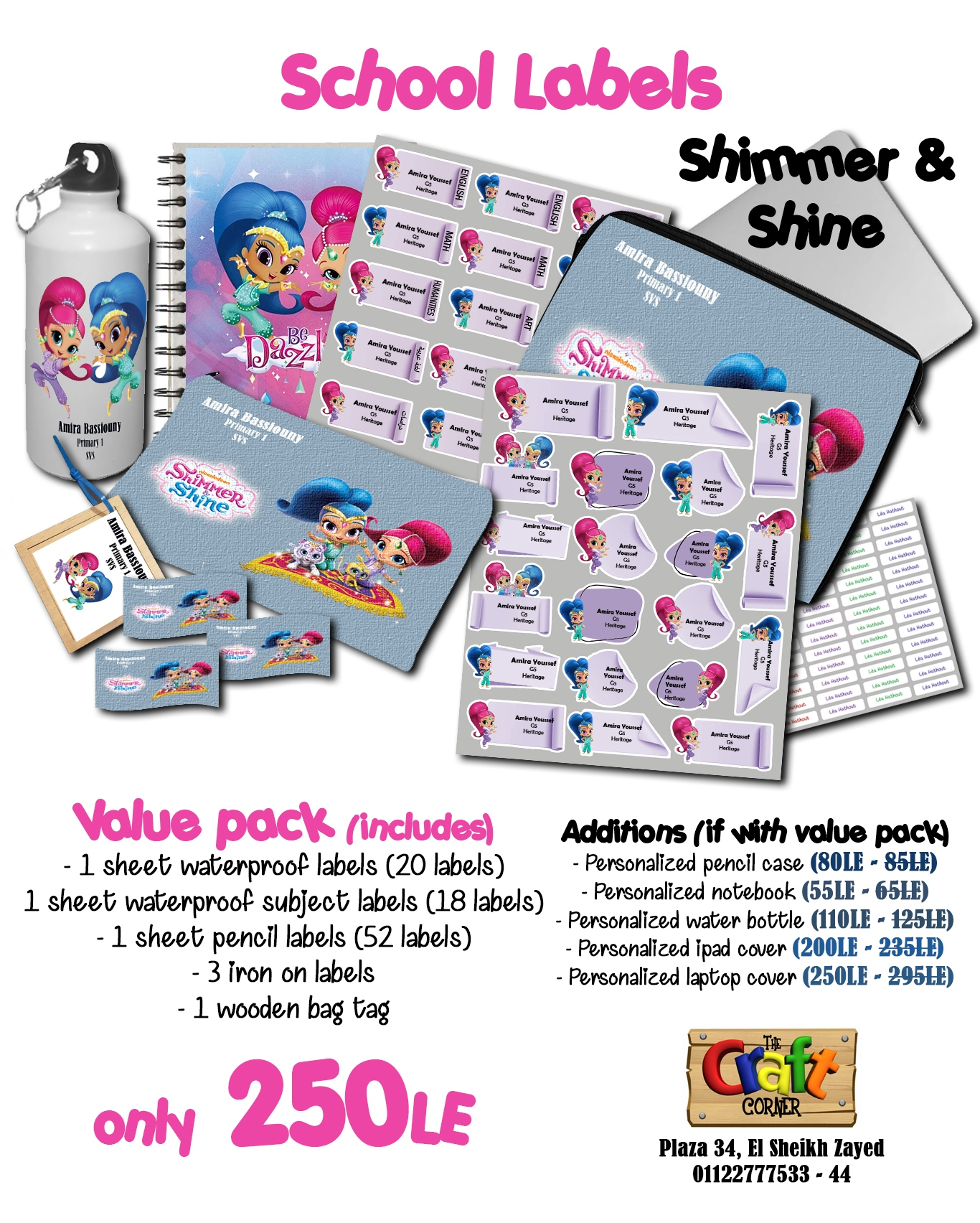 Shimmer & shine ad
