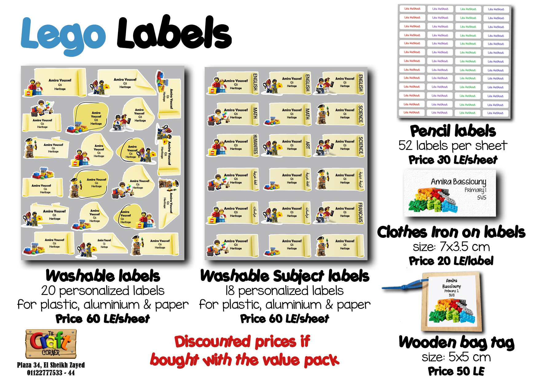 Lego Labels