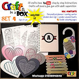 Craft box 4.jpg