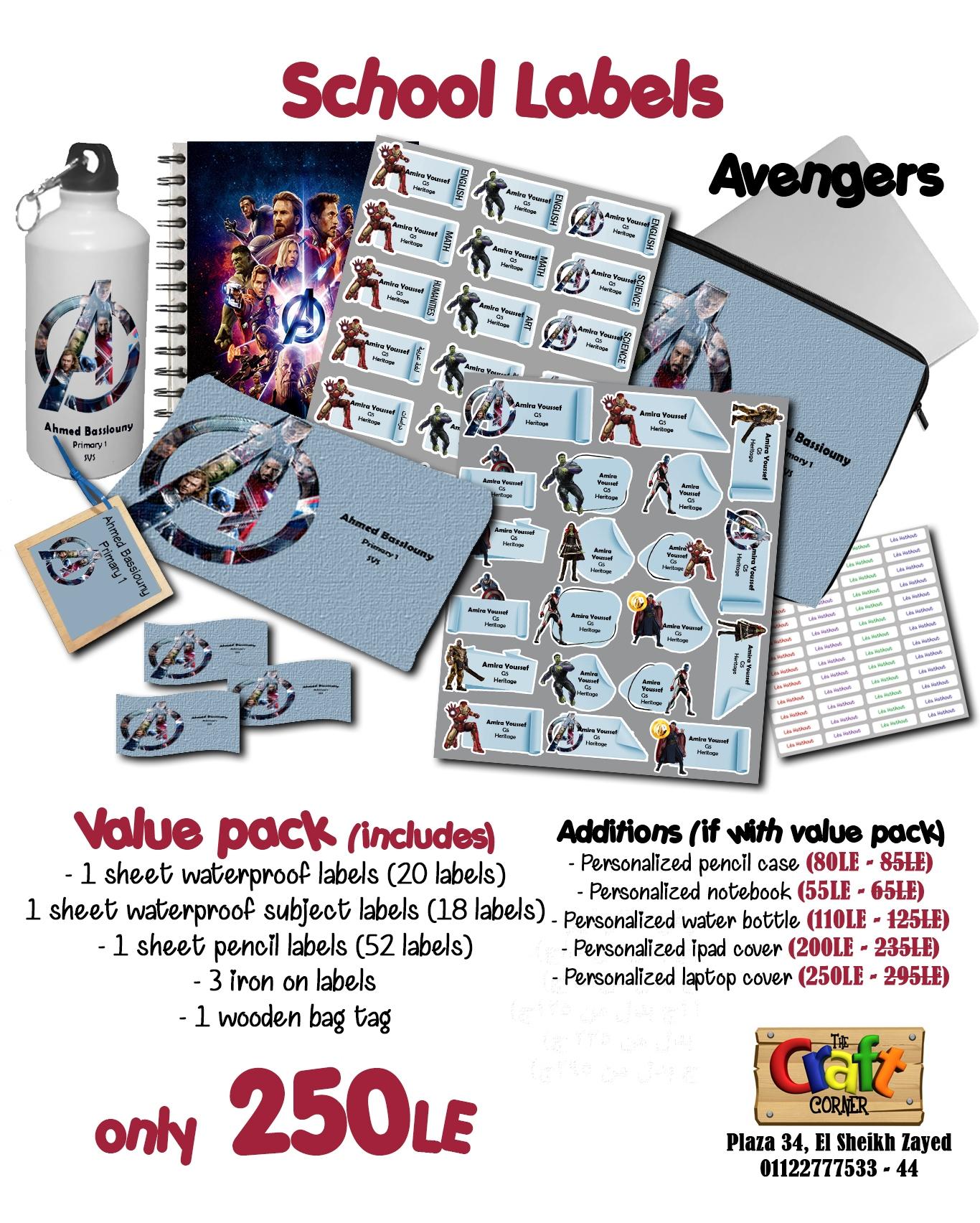 Avengers ad