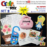 Craft box 2.jpg