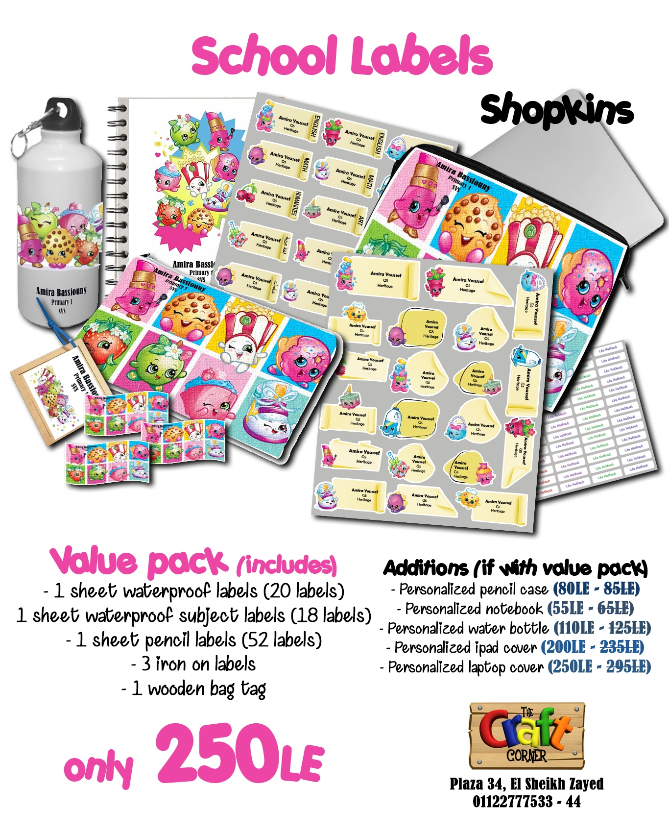 Shopkins ad