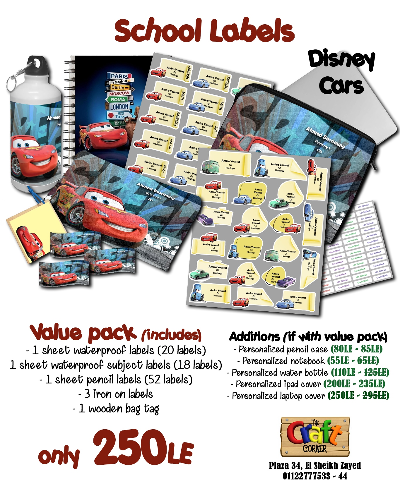 Disney cars ad