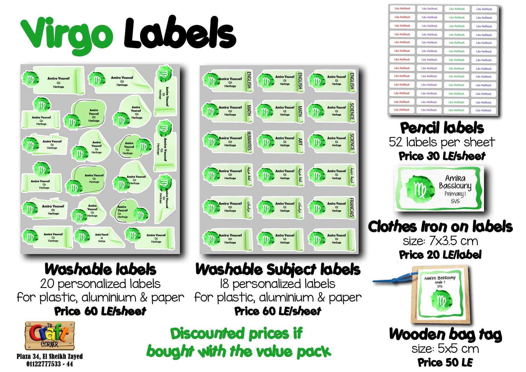 virgo Labels