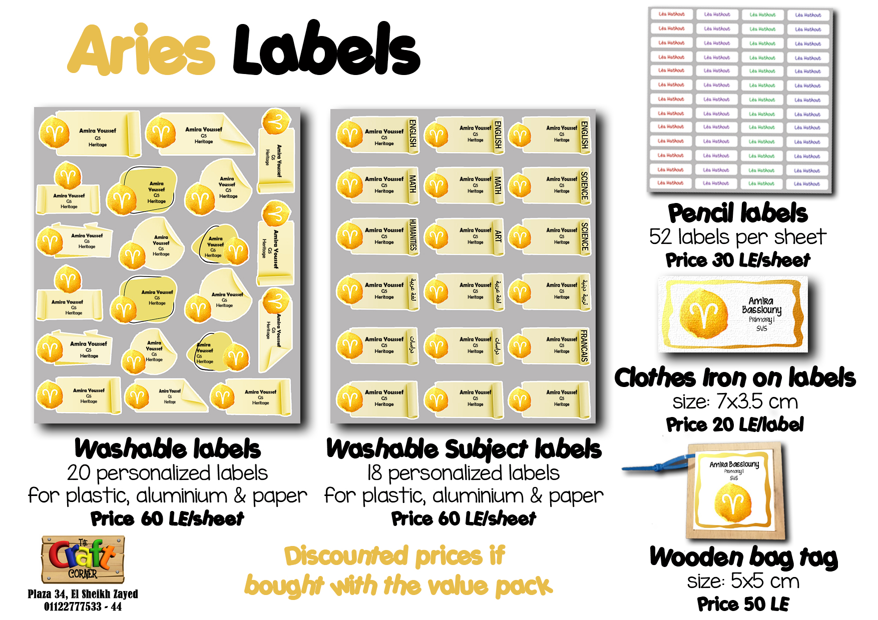Aries Labels