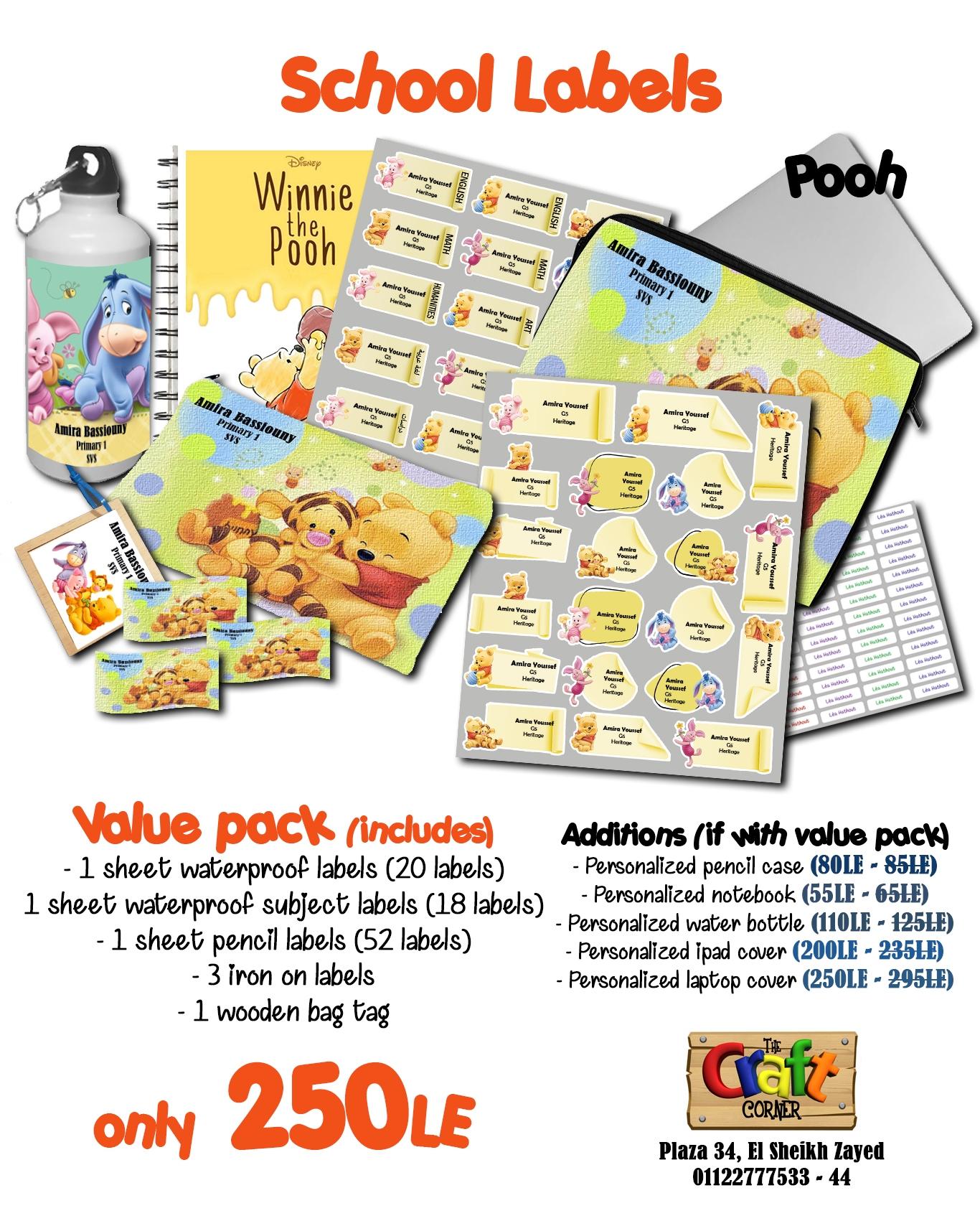 Pooh ad