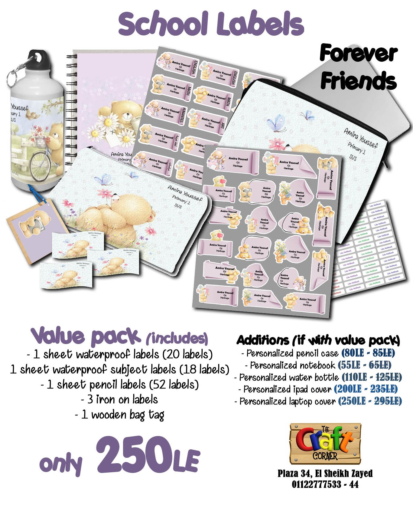 forever friends ad