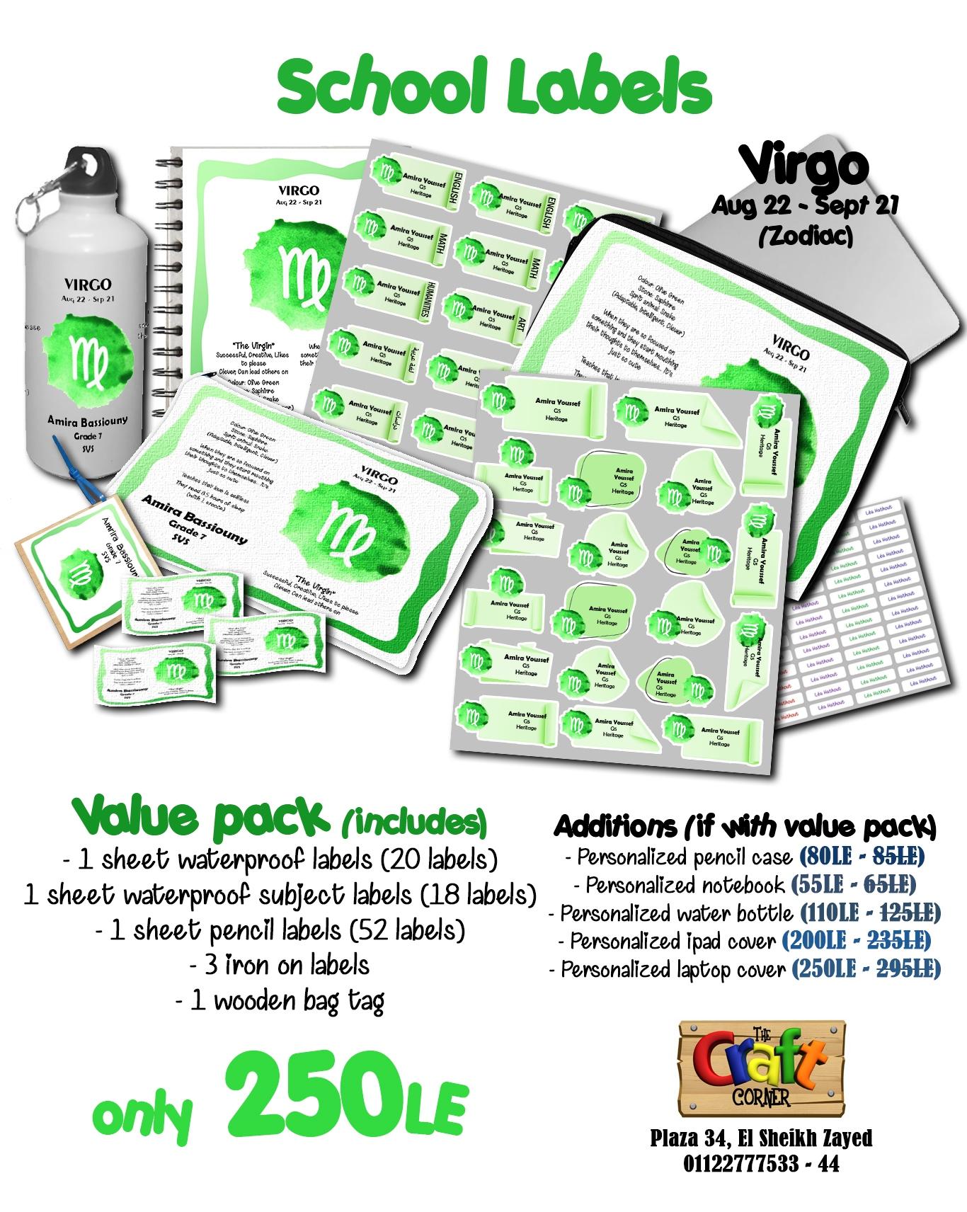 Virgo ad