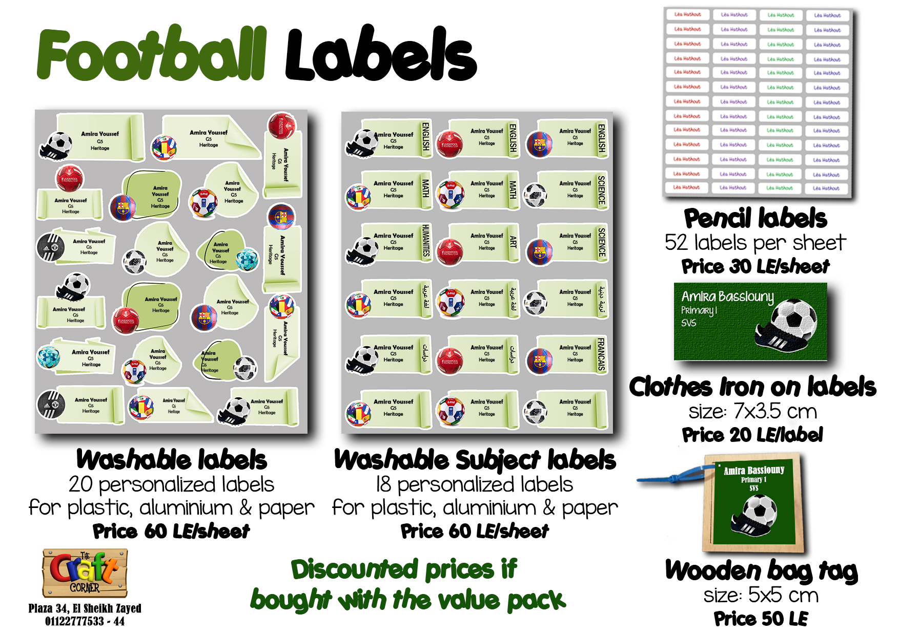 Football Labels
