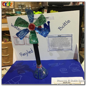 Recycled material flower (1176)