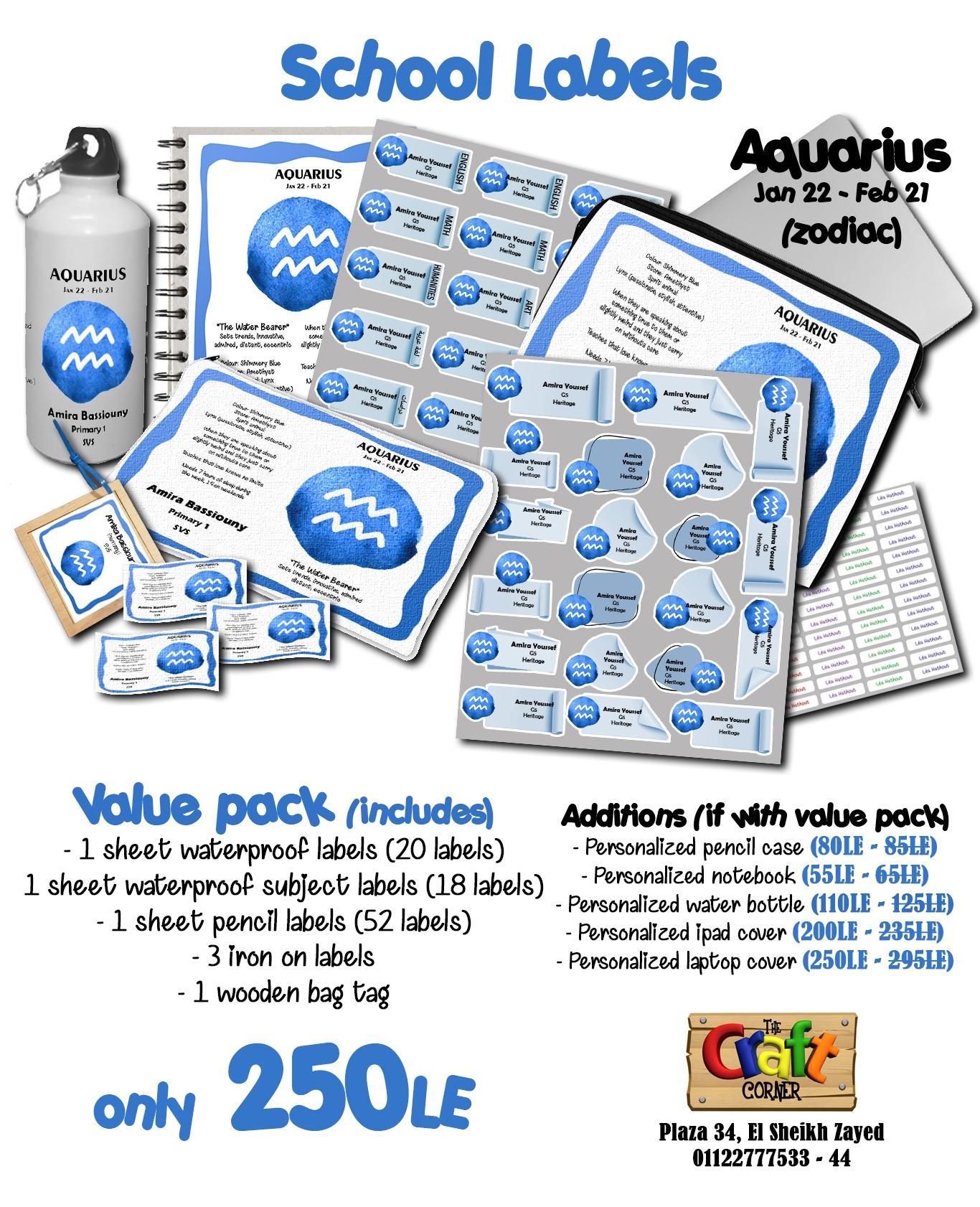 Aquarius ad