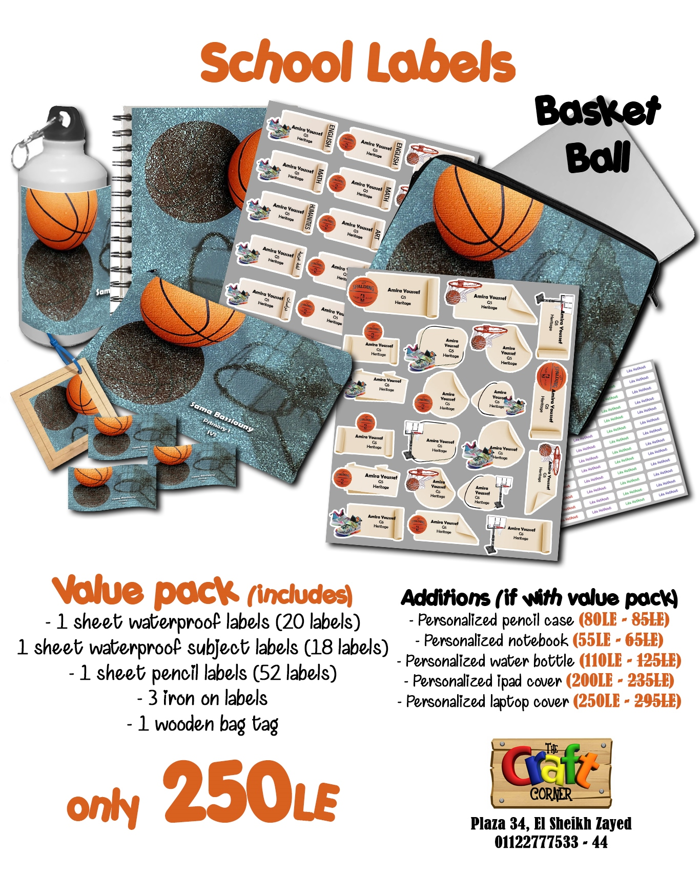 Basket ball ad