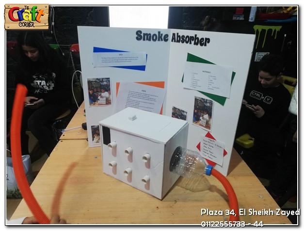 Smoke absorber (692)