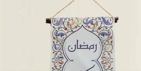 Ramadan Canvas