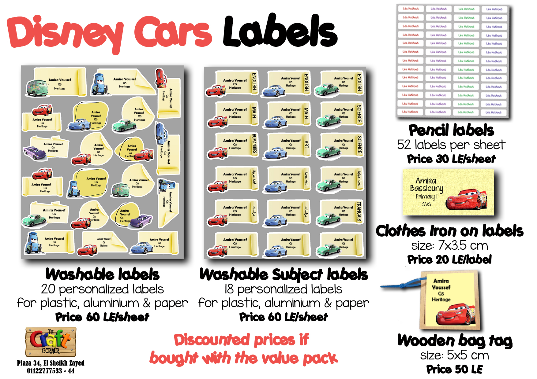 Disney cars Labels