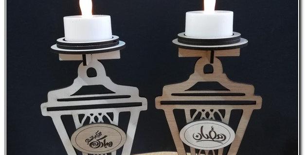 Ramadan fanous candle holder