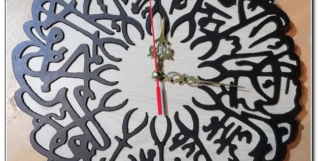 Islamic art clock