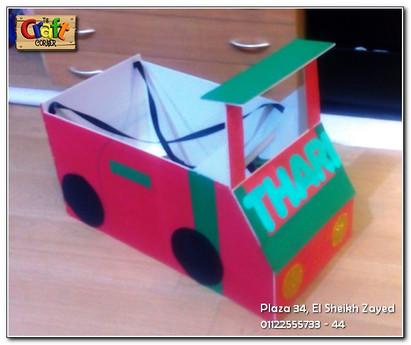 3D car (364)