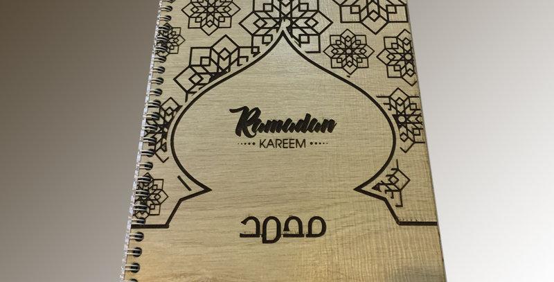 Personalized Ramadan Notebooks/planners
