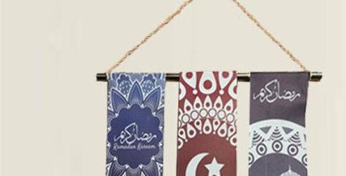 3 Strips Ramadan Canvas