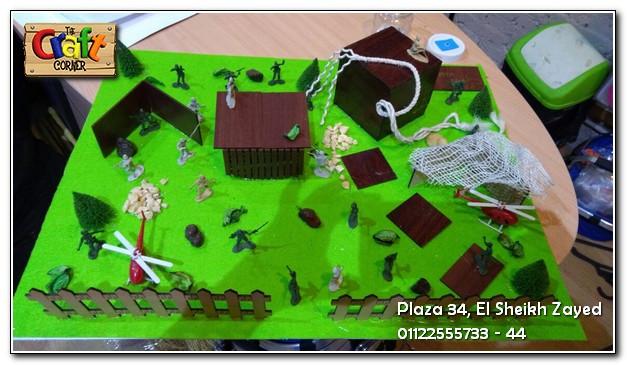 Farm project (1141)