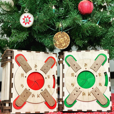 Christmas Codices.jpg