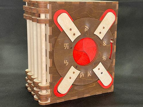 Codex Silenda - Dark Red 5 Page Original