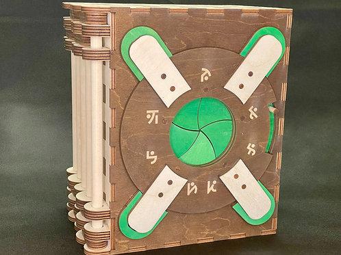 Codex Silenda - Dark Green 5 Page Original
