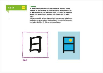Lesbrieven grafisch voor primair onderwijs
