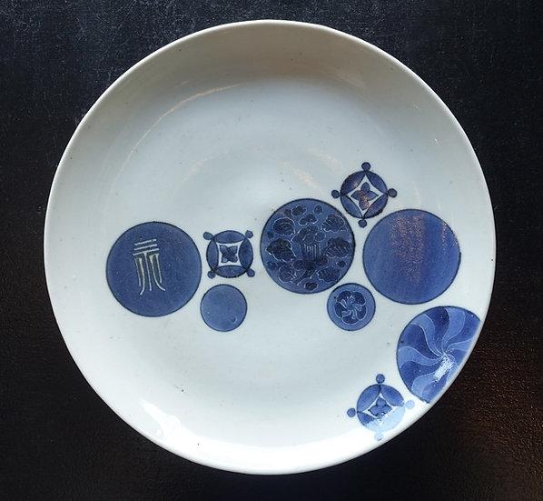 藍九谷丸文中皿