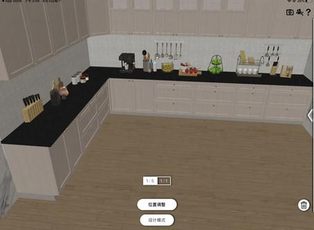 Update 1.19 Kitchen Decor & Kitchen Accessory added to ARKitchen