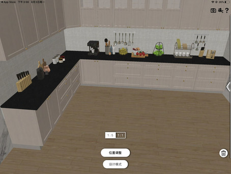 Update 1.19 Kitchen Decor & Kitchen Accessory added to ARKitchen