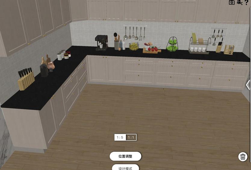 KitchenAccessory.jpg