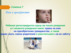 Снимок8