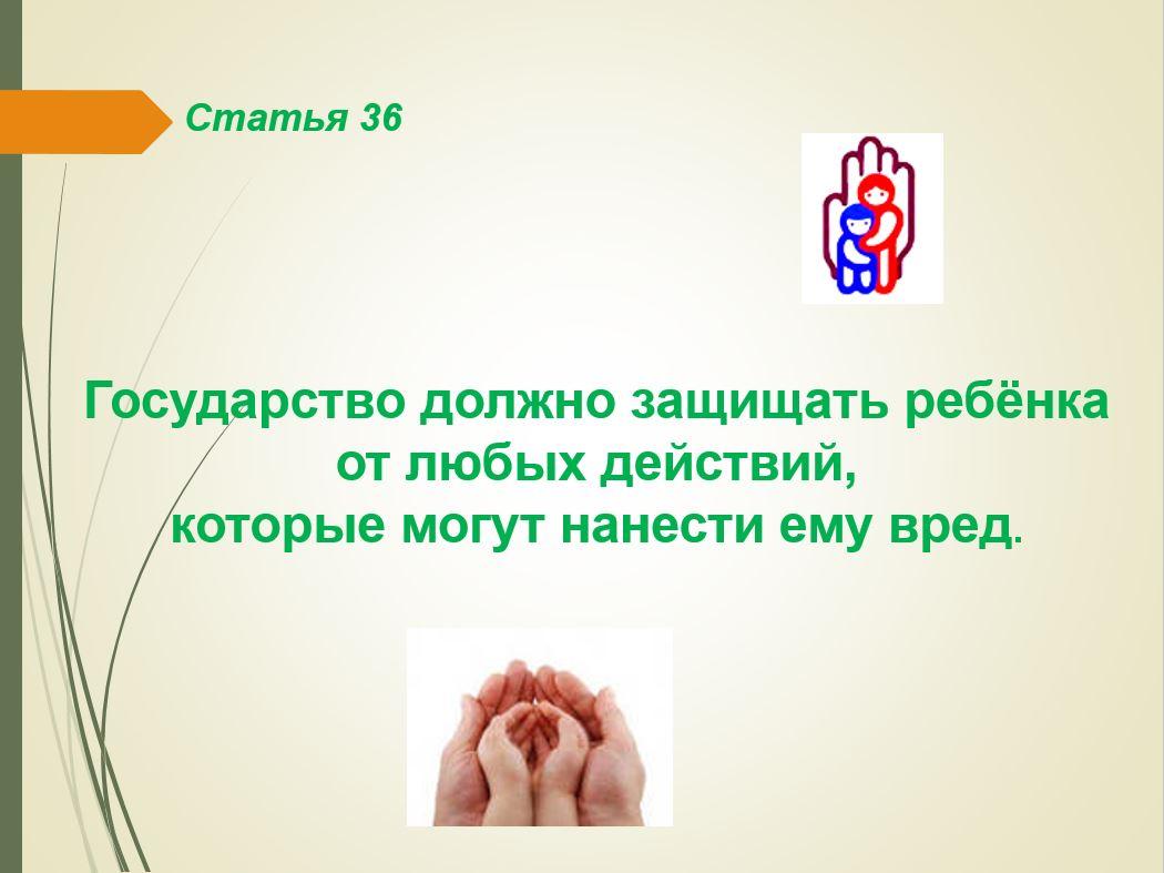 Снимок28