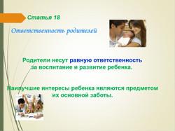 Снимок17