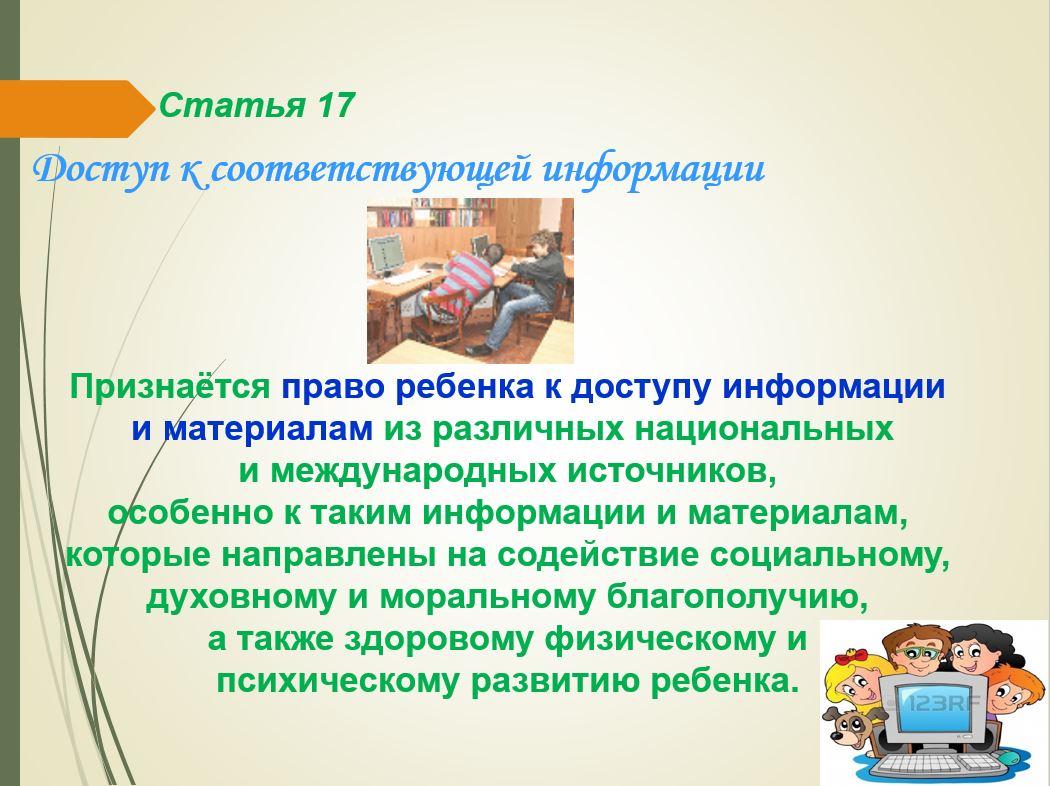 Снимок16