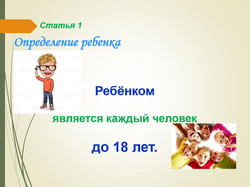 Снимок3