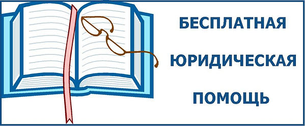 yurpomosch_BANNER.JPG