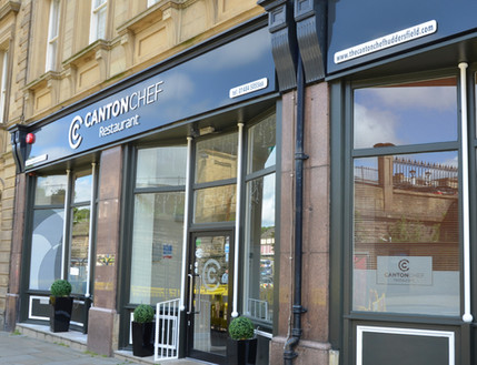 Canton Chef: Raised perspex lettering and window graphics.