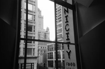 food hall.