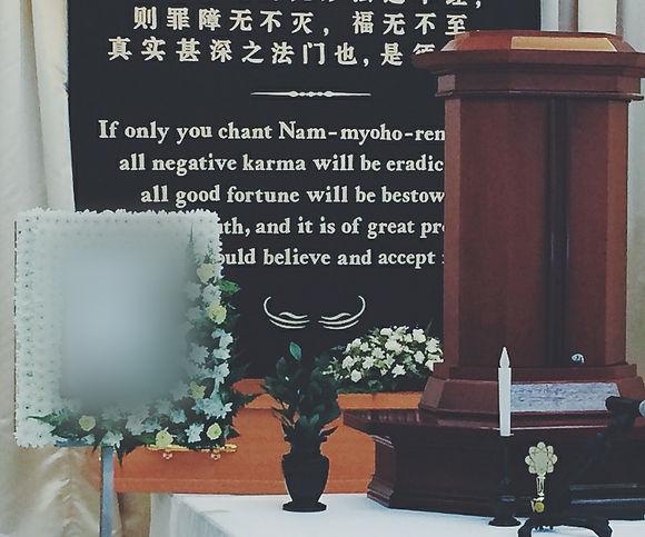Soka Funeral Services Singapore