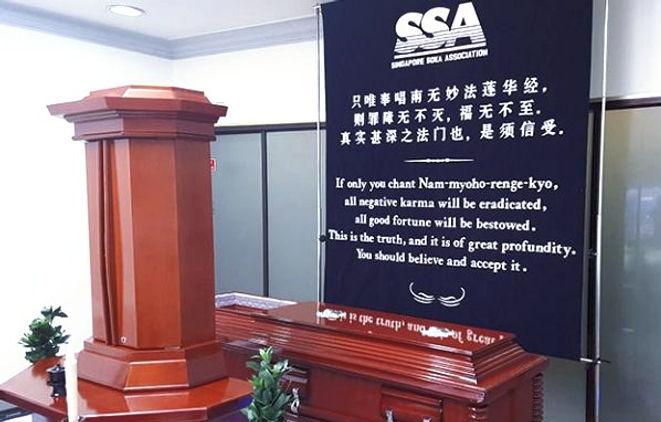 Singapore Soka Funeral Service