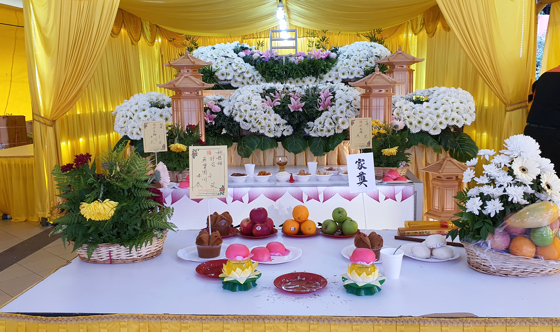 Singapore Buddhist Funeral Services