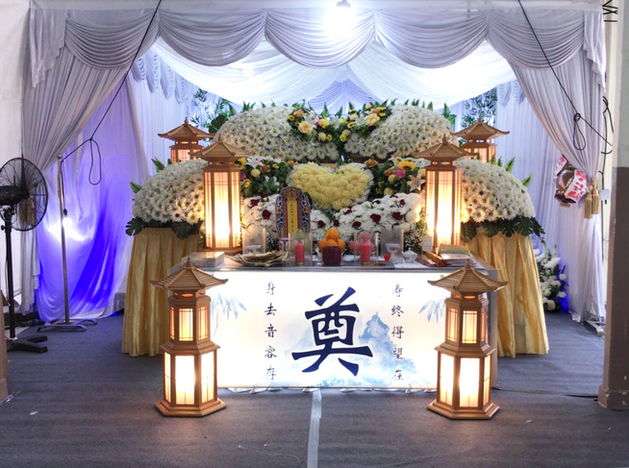 Singapore Taoist Funeral Package