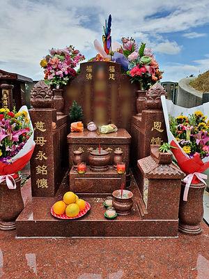 Tombstones Singapore